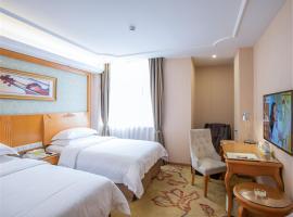 Vienna Hotel Guangzhou Nanpu Station, hotel near Guangzhou South Train Station, Guangzhou