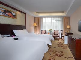 Vienna International Hotel Guilin Zhongshan Road, отель в Гуйлине