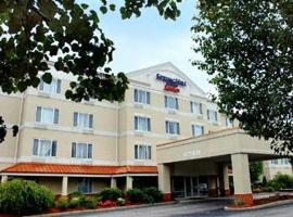 SpringHill Suites Providence West Warwick, hotel near T.F. Green Airport - PVD, West Warwick