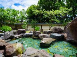 Hotel Beppu Pastoral, hotel in Beppu
