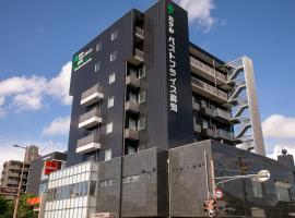 ホテルベストプライス高知, hotel in Kochi
