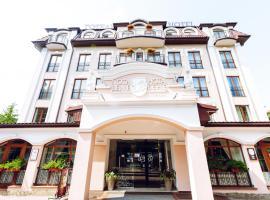 Nota Bene Hotel & Restaurant, готель y Львові