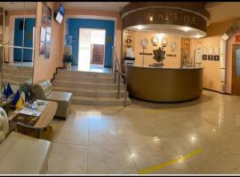 Hotel Ukraina, готель у Полтаві