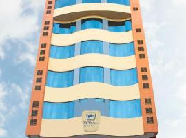 Royal Hotel, hotel in Machala