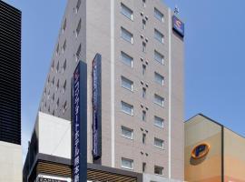 Comfort Hotel Kumamoto Shinshigai, hotel in Kumamoto