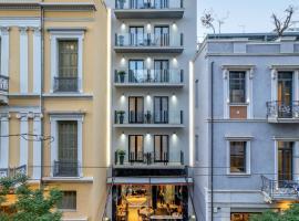 Athens Ivy Suites, hotel near Benaki Museum, Athens