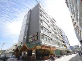The Patong Center Hotel, hotel in Patong Beach