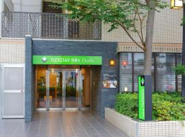 FLEXSTAY INN Ekoda, self-catering accommodation in Tokyo