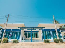 Paragon Hometel, hôtel à Surat Thani