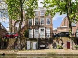 Hotel Museumkwartier Utrecht, hotel in Utrecht