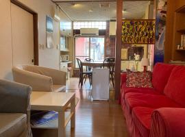 Guesthouse Namaste, ostello a Kanazawa