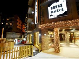 Hotel MU & SPA, hotel en La Cortinada
