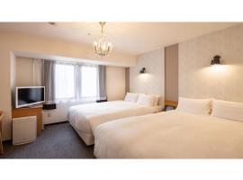 Cort Hotel Shinyokohama - Vacation STAY 62066v, hotel near Train and Bus Museum, Yokohama