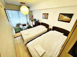 ☆Cozy Japanese style room☆, hotel in Tokyo