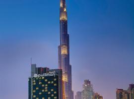 Pullman Dubai Downtown, hotel in Dubai