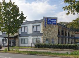 Zimmer for you, отель рядом с аэропортом Аэропорт Кёльн/Бонн - CGN