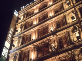 Grand Boss Hotel, hotel in Yilan City