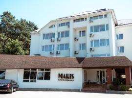 Makis Hotel SPA, отель в Луцке