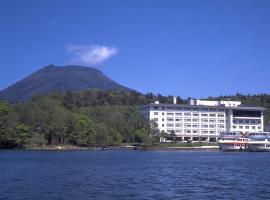 Hotel Akankoso, hotel in Akankohan