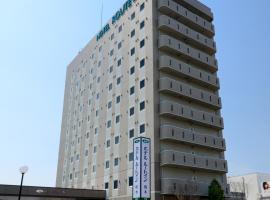 ホテルルートイン橋本、橋本市のホテル
