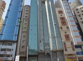 Anwar Al Deafah Hotel, hotel perto de Masjid Al Haram King Abdul Aziz Gate, Meca
