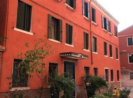 Albergo Marin, serviced apartment in Venice