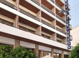 Airotel Parthenon, hotel in Athens