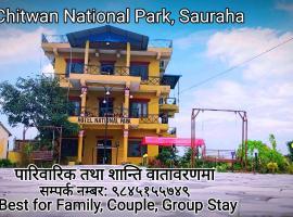 Hotel National Park Sauraha, hotel in Sauraha