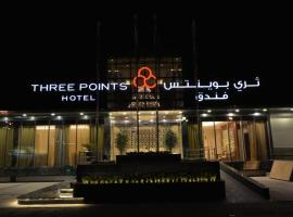 Three Points Al Salama، فندق في جدة