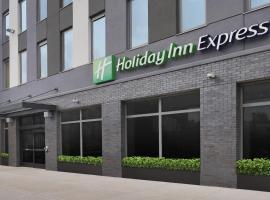 Holiday Inn Express - Brooklyn - Bushwick , an IHG Hotel, hotel in Brooklyn
