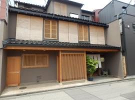 Murataya, hotel near 21st Century Museum of Contemporary Art, Kanazawa