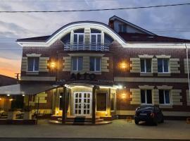 Отель Арго, отель в Ужгороде