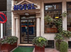 Hôtel Astrid, отель в Касабланке