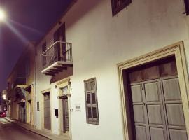 Rooms in Historic Building - Silean, hotel in Larnaca