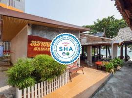 OYO 75365 Saikaew Villa 65, hotel in Ko Samed