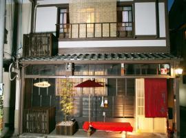 Guesthouse HANA Nishijin, hotel near Kinkaku-ji Temple, Kyoto