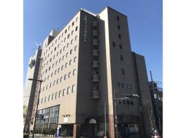 Osaka Bay Plaza Hotel - Vacation STAY 44083v, hotel in Sakai