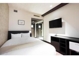 FUJISAWA HOTEL EN - Vacation STAY 63521v, hotel near Tsurugaoka Hachimangu Shrine, Fujisawa