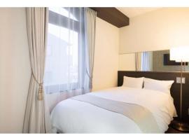 FUJISAWA HOTEL EN - Vacation STAY 63526v, hotel near Tsurugaoka Hachimangu Shrine, Fujisawa
