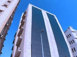 درة طيبة للشقق المخدومة, hôtel à Ar Riḩāb près de: Aéroport international King Abdulaziz - JED