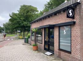 Studio Katwijk close to the beach, apartment in Katwijk aan Zee