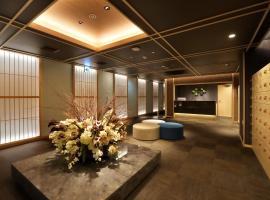 Cabin & Capsule Hotel J-SHIP Osaka Namba, hotel near Liberty Osaka Museum, Osaka