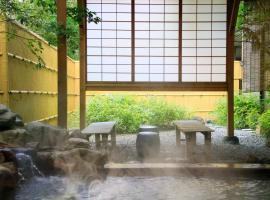 Recove Hakone, hotel near Hakone Open-Air Museum, Hakone