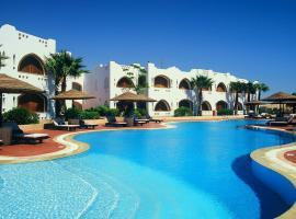 Domina Coral Bay Hotel & Resort, hotel in Sharm El Sheikh