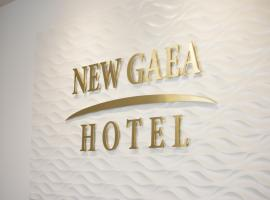 Hotel New Gaea Nishi Kumamoto Ekimae, hotel in Kumamoto