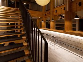 Negura Hotel Beppu - Vacation STAY 44078v, hotel in Beppu