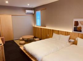 Negura Hotel Beppu - Vacation STAY 44079v, hotel in Beppu