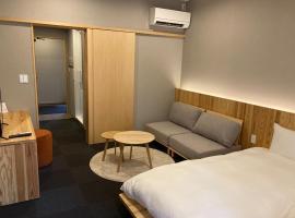 Negura Hotel Beppu - Vacation STAY 44080v, hotel in Beppu