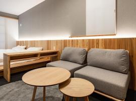 Negura Hotel Beppu - Vacation STAY 44197v, hotel in Beppu