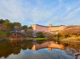 Kolon Hotel, hotel in Gyeongju